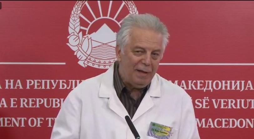 Скопјанката која е првата заболена со коронавирус во Македонија е во изолација на Инфективна, свесна е, ориентирана и дише слободно