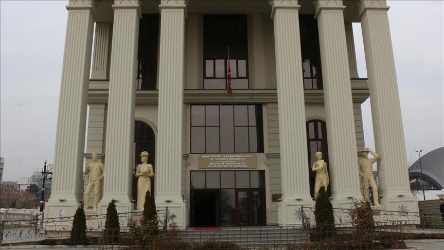 МНР советува македонските граѓани да не патуваат во Израел