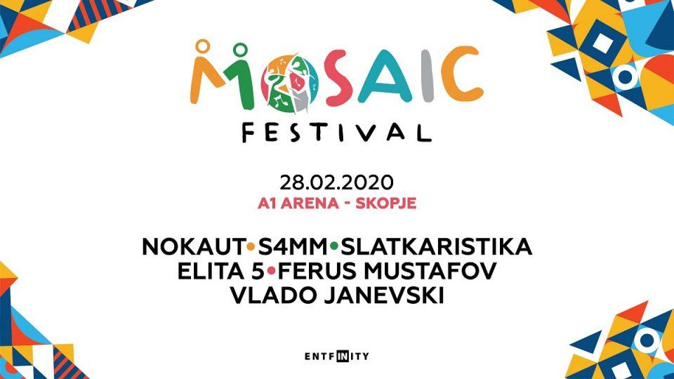 """Домашната естрада се обедини: Под мотото """"Заедно сме посилни"""" ќе пејат на целовечерен фестивал """"Мозаик 2020"""""""