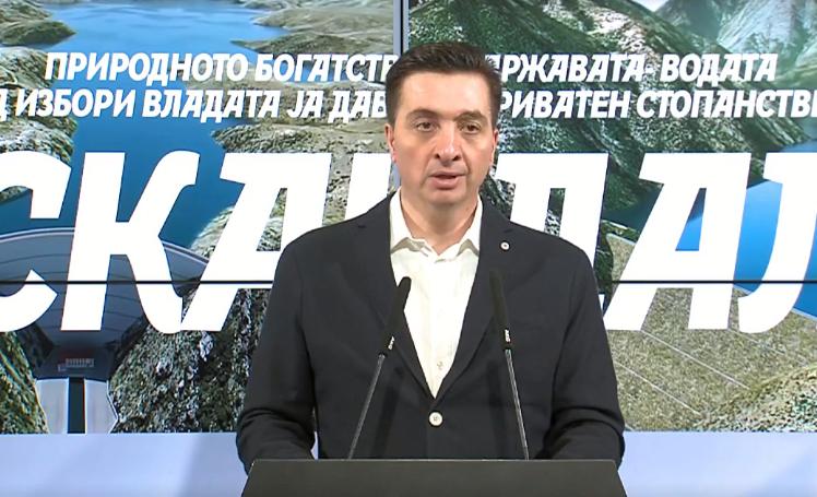 Нов бонбона бизнис, СДСМ го раскрчмува Тиквешко Езеро