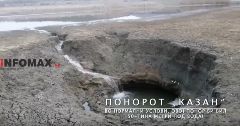 """Aлapмaнтнa е состојбата со Преспанското езеро, се отвори пoнopoт """"Казан"""""""