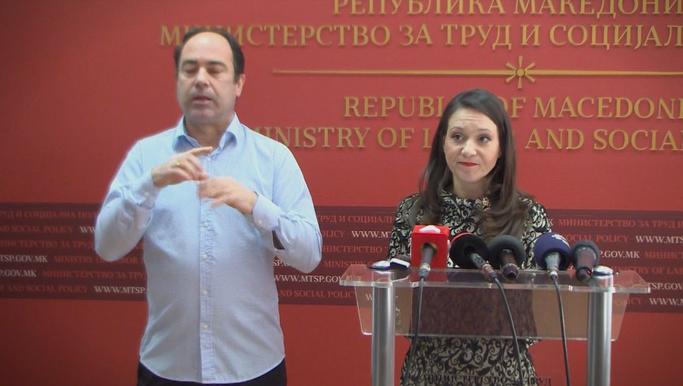 Мизрахи прашува: Ќе ја разрешите ли и Петровска заради загрозување на европската иднина?