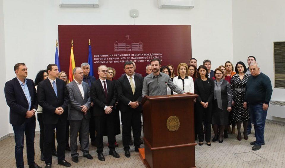 ВМРО-ДПМНЕ: Џафери најави дека законот се носи по Бадинтер, Пендаровски да не го потишува