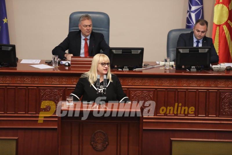Дескоска го нарече Уставниот суд најслаба алка