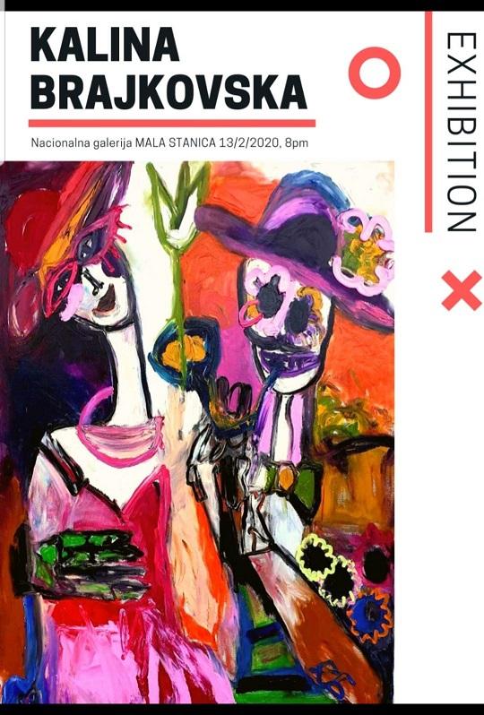 Изложба на дела од Калина Брајковска во Мала станица
