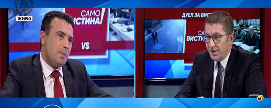 ВМРО – ДПМНЕ: Мицкоски го потсети Заев на заборавените ветувања