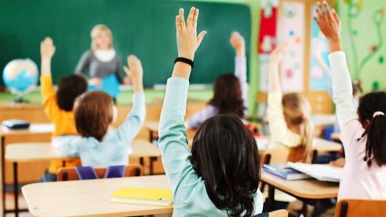 Учениците од основните училишта во Центар ќе учат онлајн