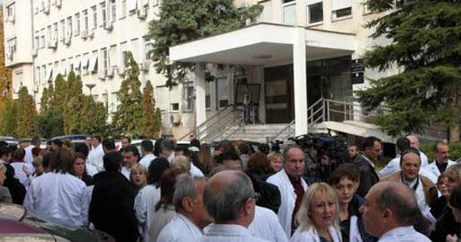 Синдикат на Клинички центар: Ќе се спротивставиме на постапката за формирање нелегитимен синдикат
