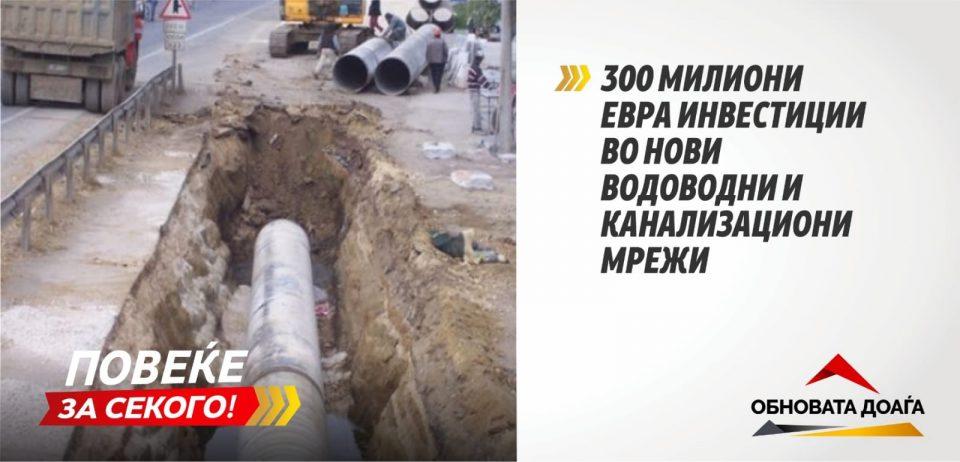 Мицкоски вети 300 милиони евра во градба на водоводи и канализацони системи и нови евтини авиолетови до главните  аеродроми