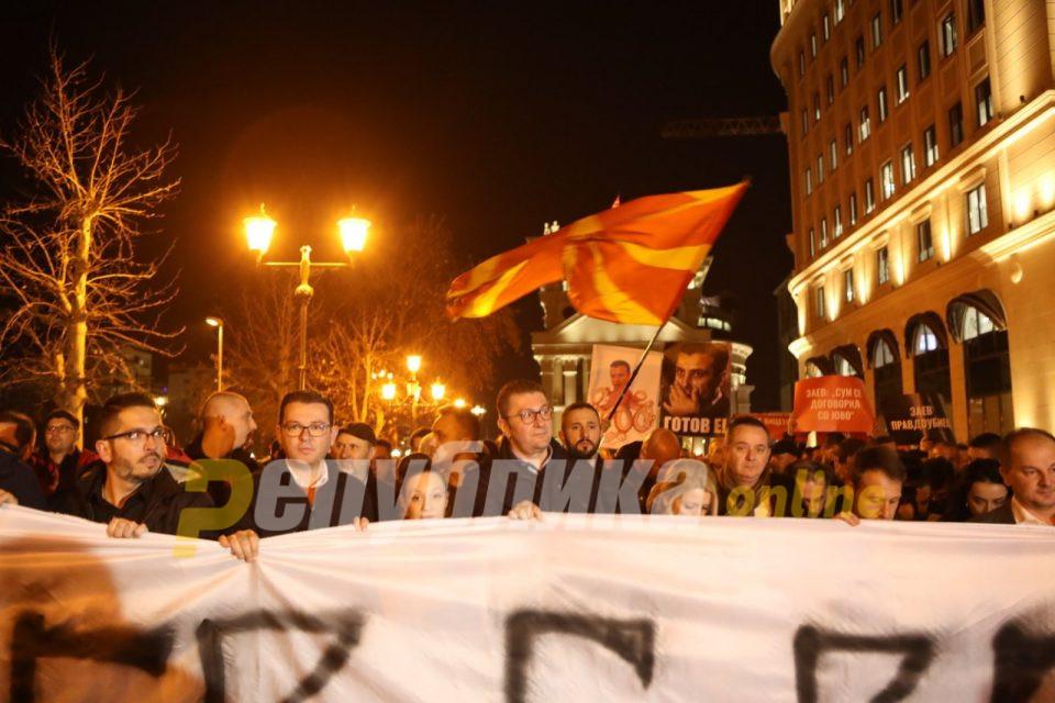 Повеќе од 20.000 граѓани маршираат по улиците за правда