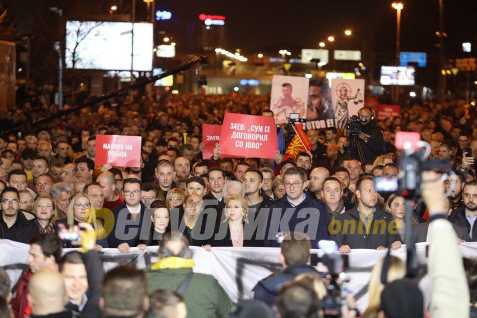 Следете во живо: Граѓански протест  за правда