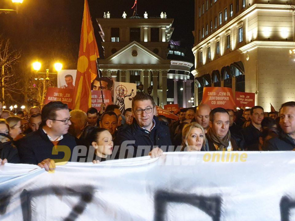 Јанушев се повлекува, Мизхари, Милошоски, Вело Марковски се нови членови на ИК на ВМРО-ДПМНЕ