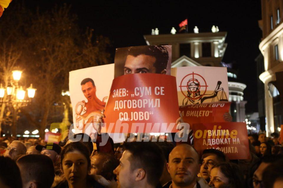 Три барања на протестот на ВМРО-ДПМНЕ против неправдата
