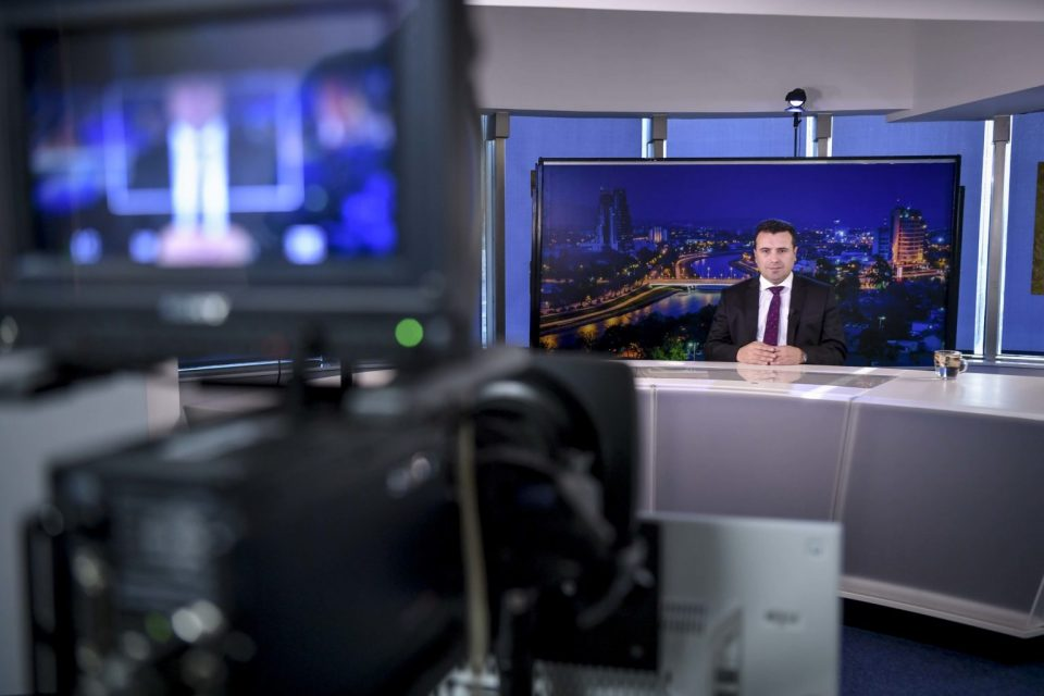 """Заев за """"Ал џезира"""": Северна Македонија е мултиетничка држава и посебно сум горд на тоа"""