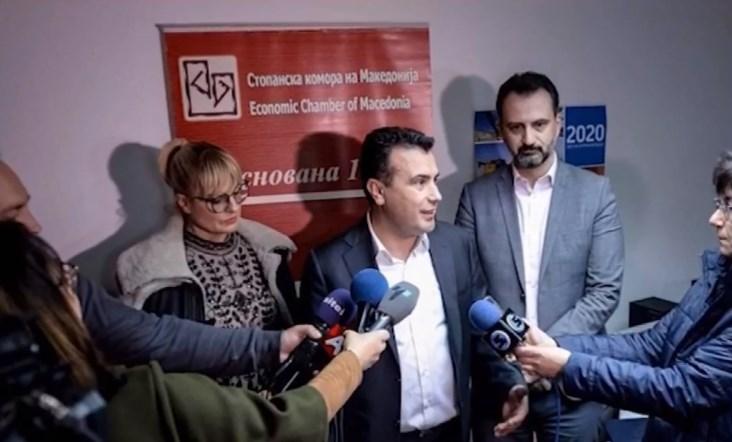Ќе одговара ли сега Заев за изјавата пред банерот со Македонија?