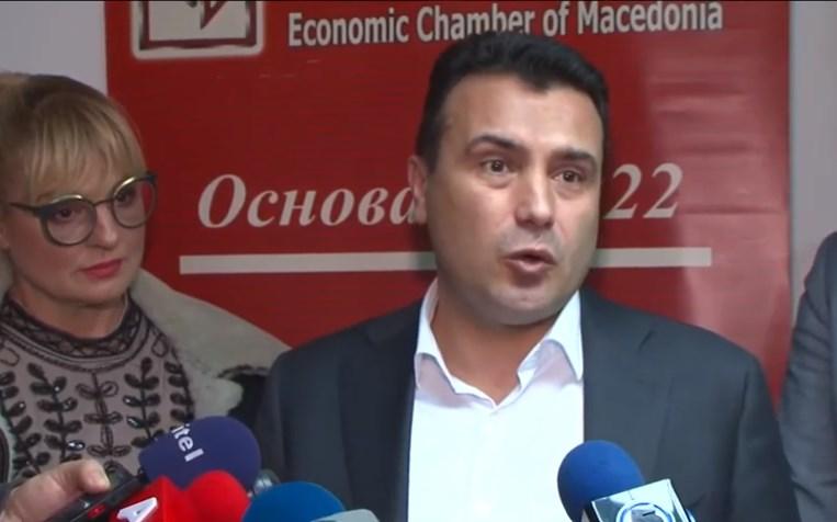 Му текна по три години власт: Заев ветува автопат до Битола, истиот од програмата на Мицкоски