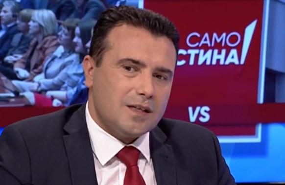 """""""Лажго! Неписмен! Простак!"""": На социјалните мрежи врие против Заев, Мицкоски убедлив победник синоќа"""