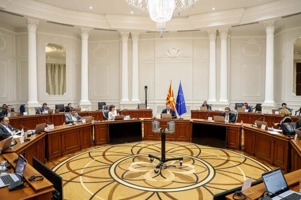 Со уредба на Владата, до 30 јуни се запираат извршните дејствија на извршителите