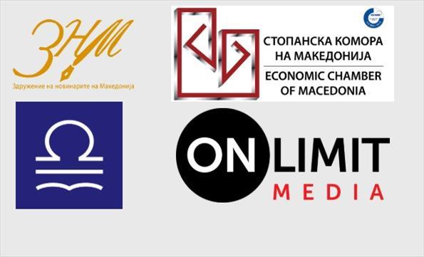 СЕММ И ЗНМ: Владата да си ја преиспита одлуката, регистарот не смее да биде услов за давање дозволи на медиуми