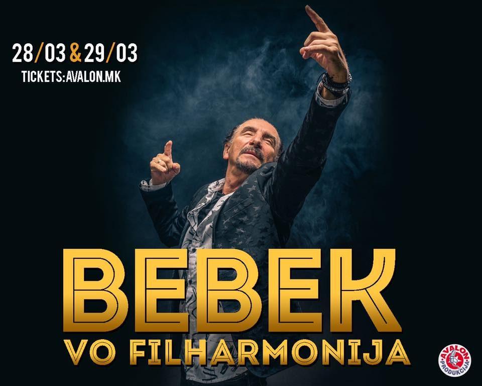 "Одложени се концертите на ""Бонд"", Жељко Бебек и ""Електрични оргазам"" поради коронавирусот"