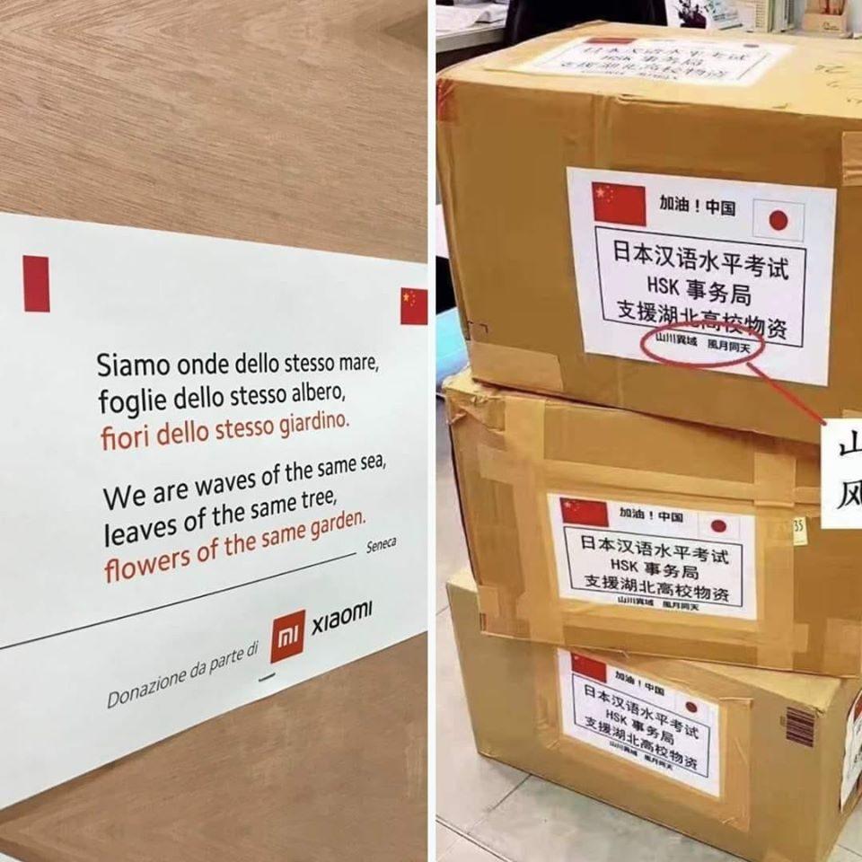 Имаме различни планини и реки, но делиме исто Сонце, Месечина и небо: Јапонија прати помош со стихови за Кина