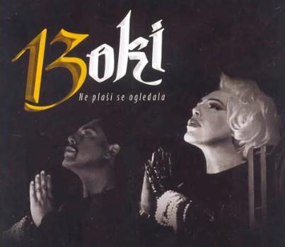 """""""Калигула"""": Oва е песната со која Боки планирал да ја освои српската естрада"""
