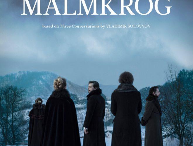 """Македонската копродукција """"Малмкрог"""" со награда на Берлинале"""