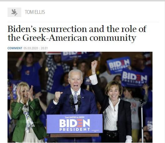 Катимерини ги повика Грците во САД да го поддржат Бајден за претседател