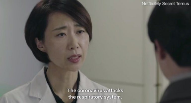 Корејска ТВ драма од 2018 говори за коронавирусот