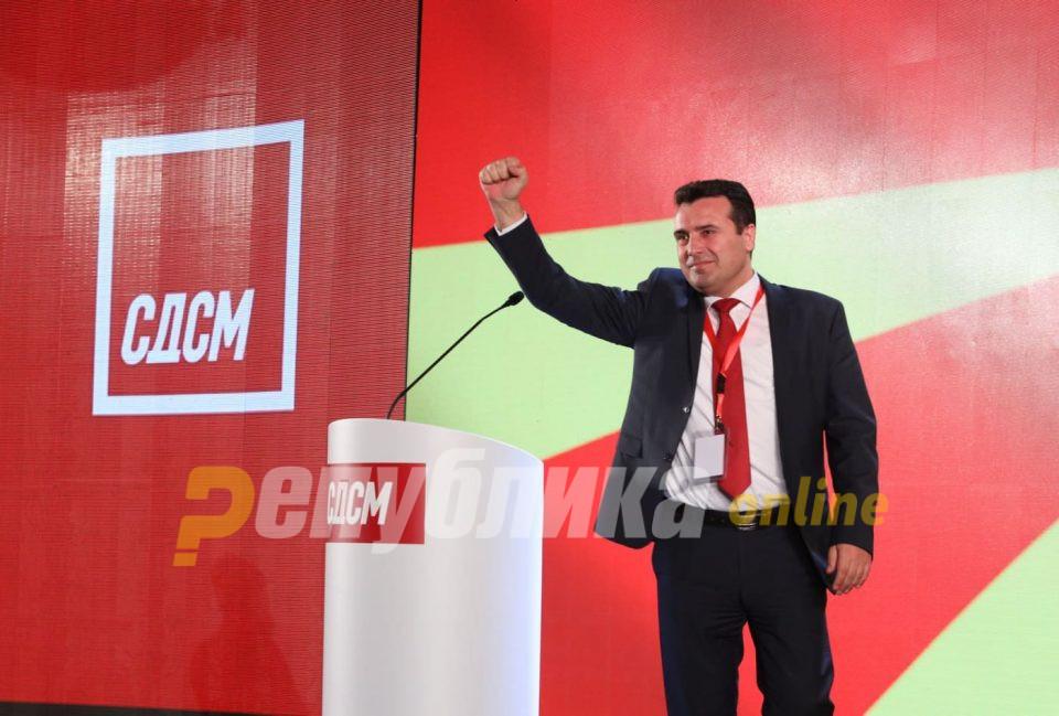 И Стејт департментот потврди дека корупцијата владее со Македонија, вмешани и државни службеници