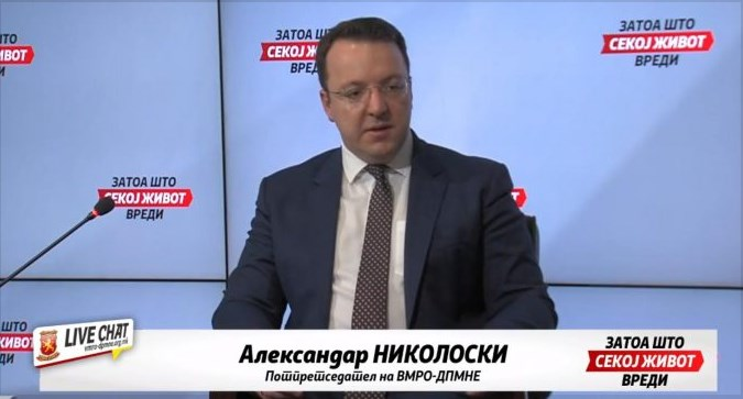 Според ОН, Македонија спаѓа во земји кои имаат недоволно рестриктивни мерки за справување со вирусот