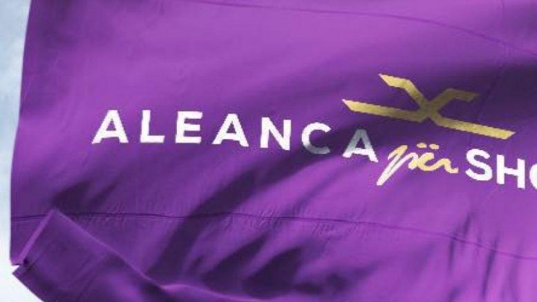 Алијансата за Албанците бара привремено да се ослободат затворениците