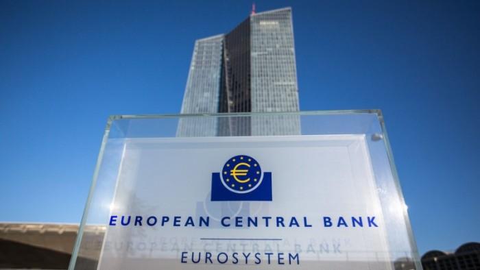 ЕЦБ: Обнова на еврозоната во 2022 година