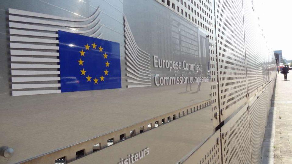 Самитот на ЕУ на кој се очекува почеток на преговорите ќе биде видео конференција