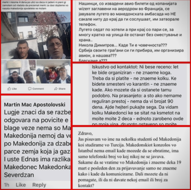 Се срамам што сум Македонец и што државата не третира само како бројка, гневни наши сограѓани останаа по аеродромите и амбасадите