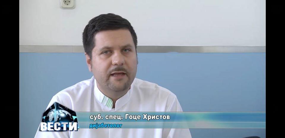 Д-р Христов: Тестирани се премаку пациенти во Струмица денеска!