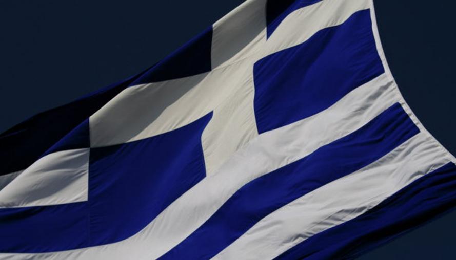 Генерален штрајк во Грција