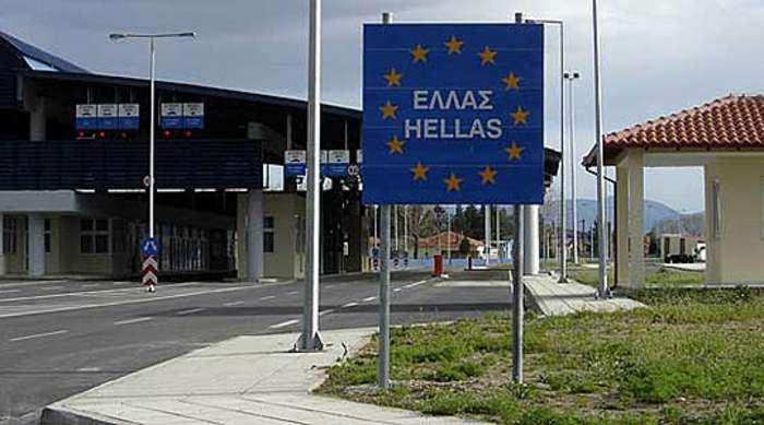 До 14 декември затворени копнените граници на Грција и забранет влез за државјани на трети земји