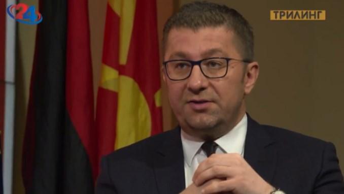 Мицкоски: Се случува апокалипса во државата, власта до вчера нè убедуваше дека Македонија блеска и дека буџетот е ликвиден