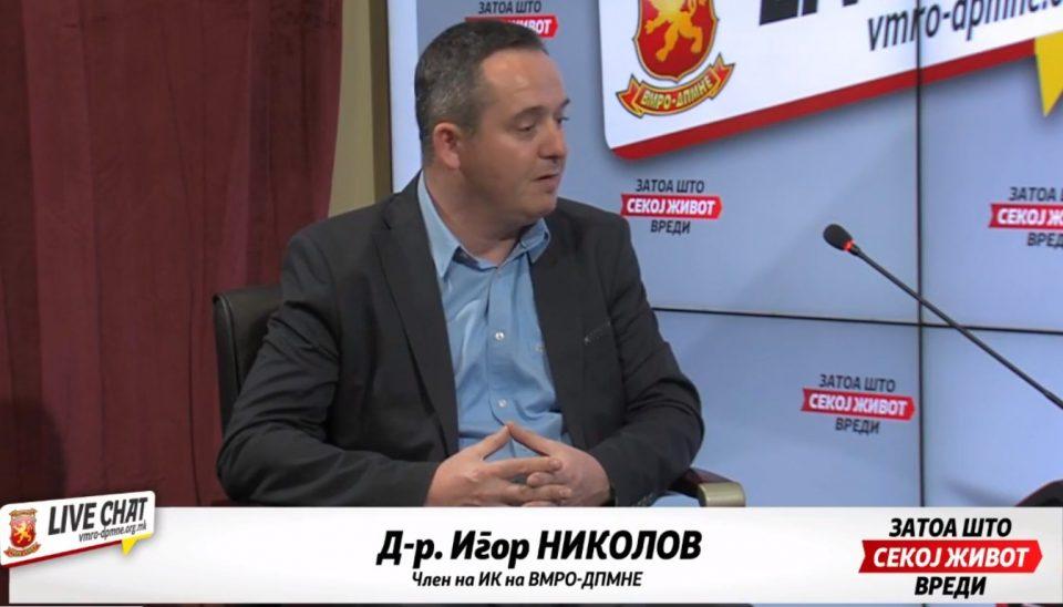 Д-р Николов: Вирусот долго време се задржува на асфалтот, а ние не видовме ниту една цистерна низ градот