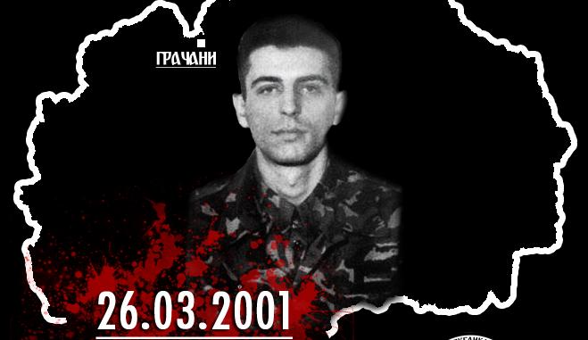 На денешен ден кај Караулата Чашка загина Игор Николовски