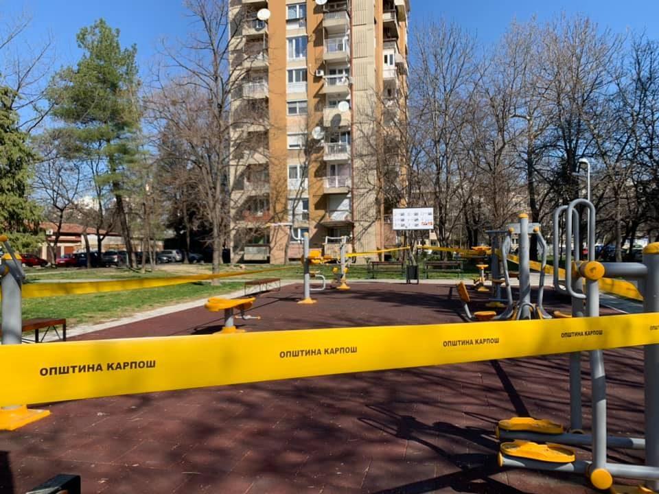 Отворените игралишта да не се користат, забрането е собирање во група на повеќе од пет лица
