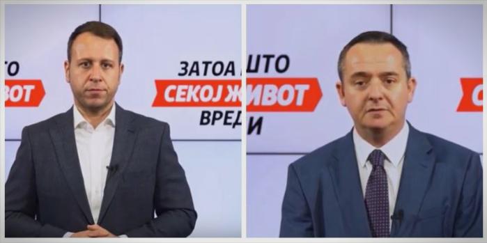 Јанушев и Николов: Секој живот вреди, придржувајте се до препораките на епидемиолозите