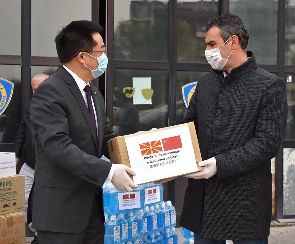 """Со пораката """"Пријателот во неволја е поблизок од брат"""" пристигна донација од Кина за македонската полиција"""
