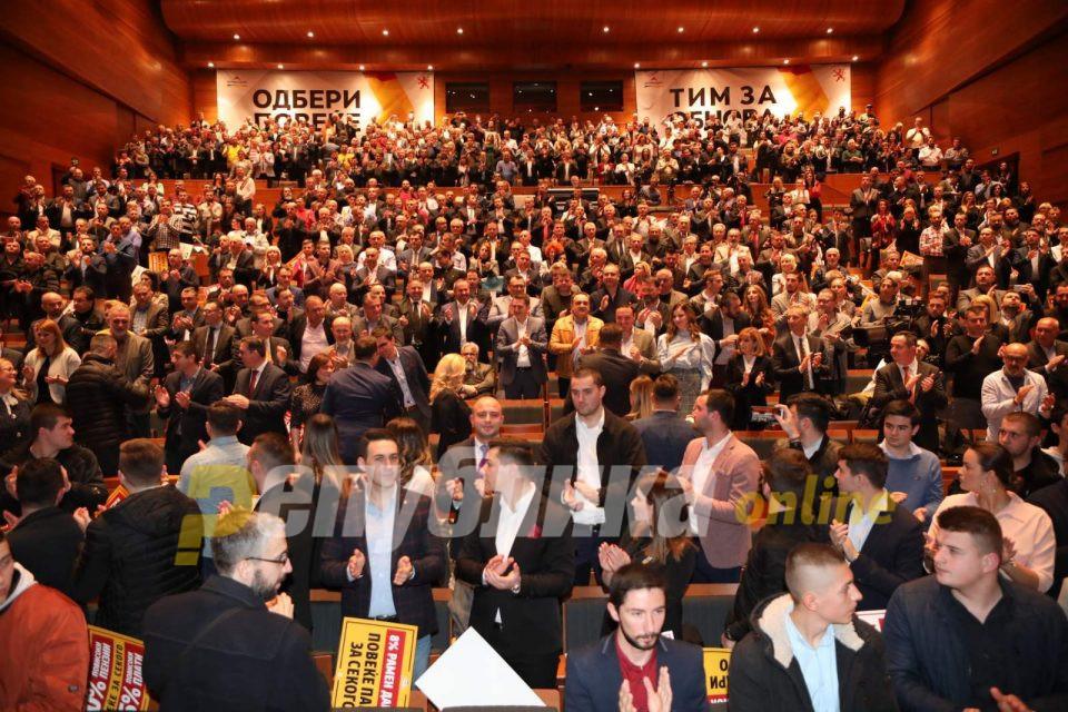 ЦК на ВМРО-ДПМНЕ донесе одлука за редовен конгрес во ноември