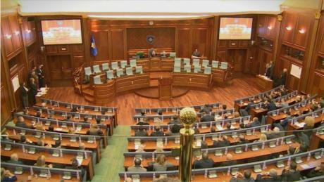 Падна косовската влада