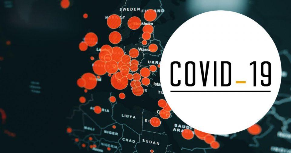 Состојба со Ковид-19 во светот до 20 часот