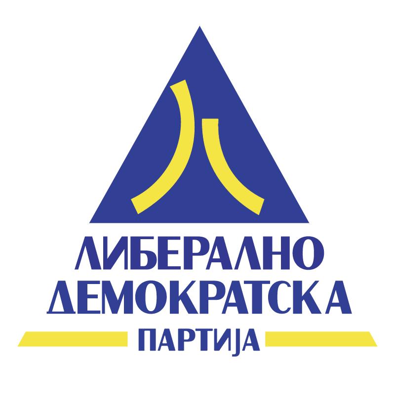 ЛДП ќе настапи самостојно на локалните избори