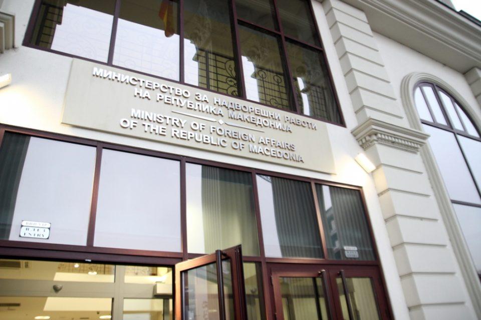 Совет на амбасадори го поздравува повлекуваето на Предлог законот за надворешни работи