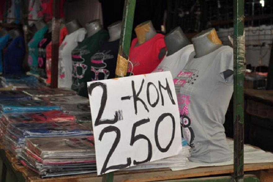 Затворен пазарот во Шуто Оризари